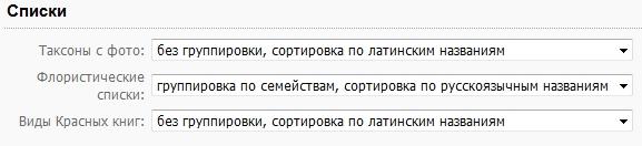 http://herbar-taganrog.ucoz.ru/_ph/181/216789890.jpg