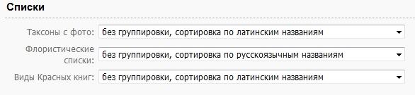 http://herbar-taganrog.ucoz.ru/_ph/181/607828392.jpg